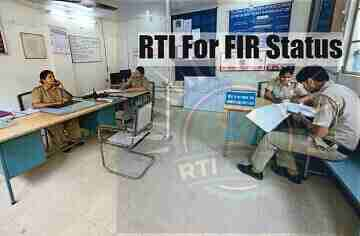 rti online second appeal or complaint file rti for fir status online india