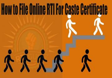 rti online second appeal or complaint rti for caste certificate india