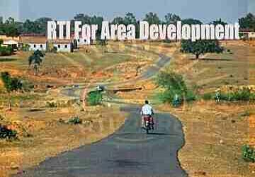 rti online second appeal or complaint rti for area development india