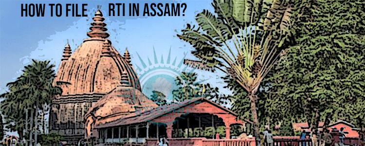 how to file rti for assam?