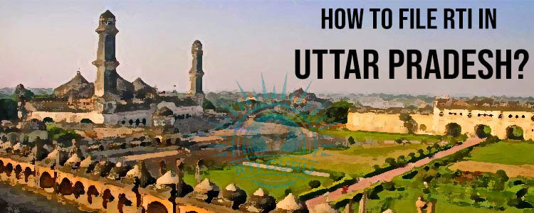 how to file rti for uttar pradesh?