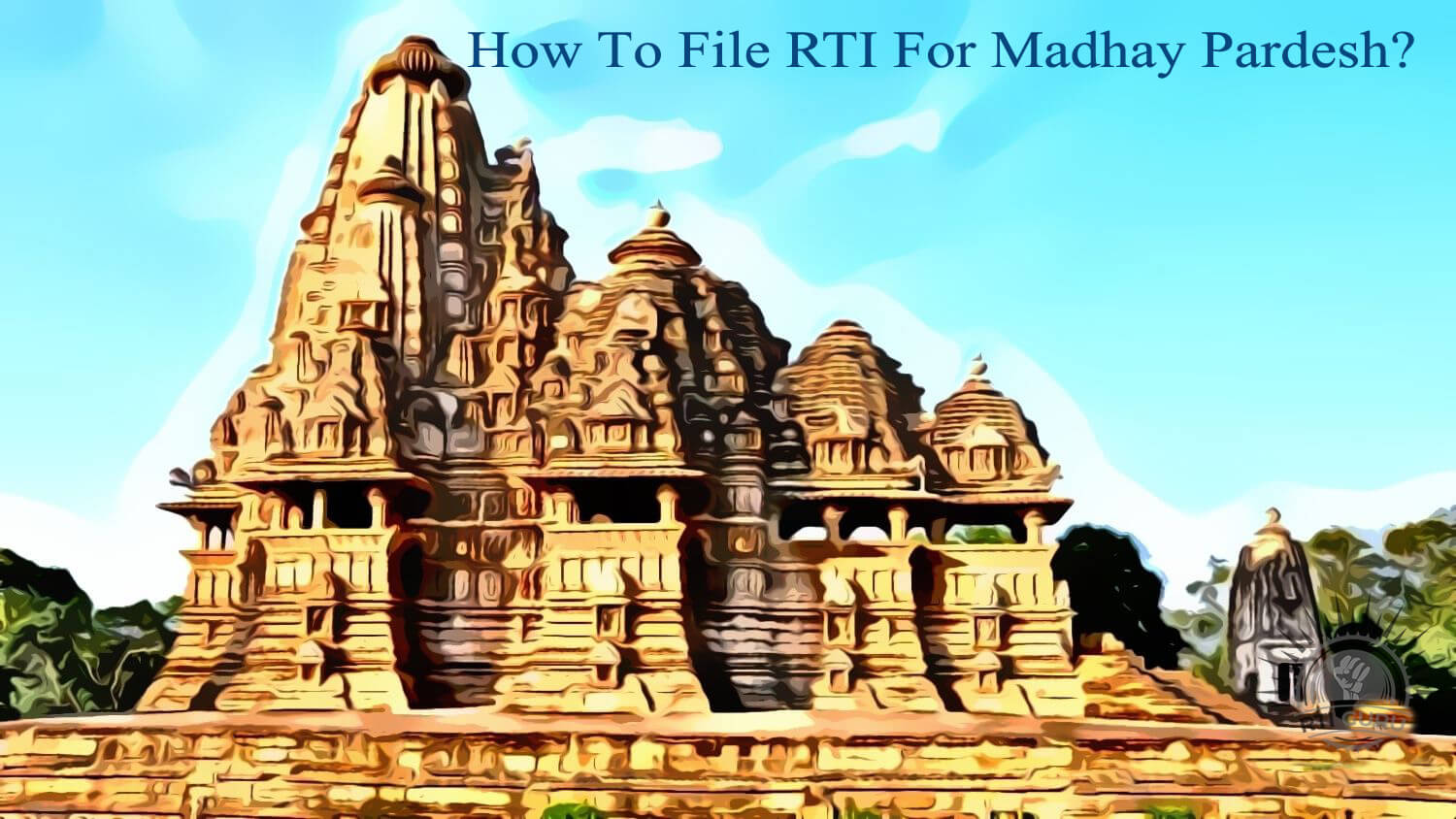 how to file rti for madhya pradesh?