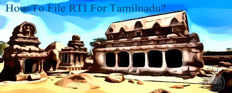 how to file rti for tamil nadu?